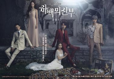 The Bride of Habaek kdrama series
