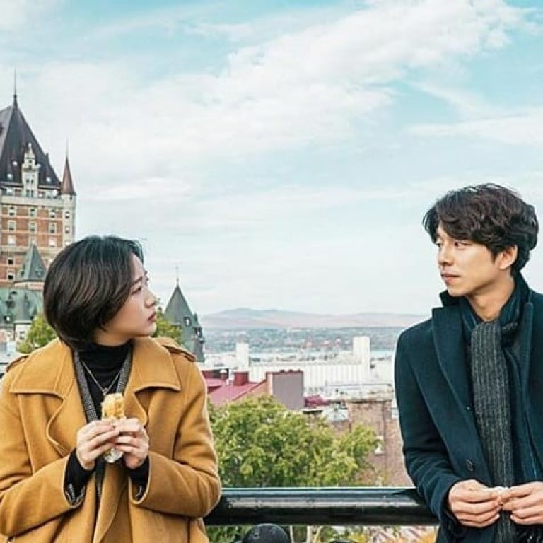 Guardian: The Lonely and Great God kdrama series 2