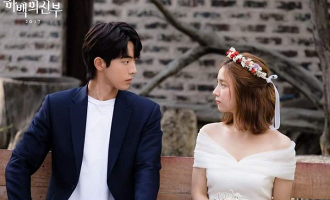 The Bride of Habaek kdrama series 2